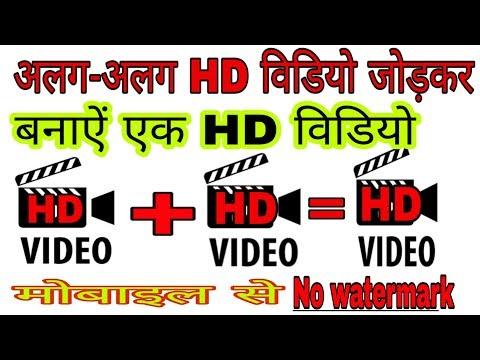 Best HD video