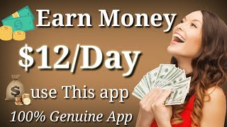 Make money $12/Day in your android phone daily   no invetsment 100% working app [Hindi]