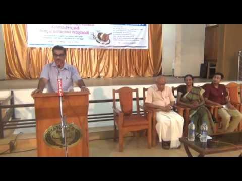 Health Right Violations & Medical Negligence - Seminar (Malayalam) Part  1