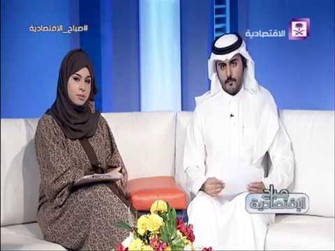 القناة الإقتصادية السعودية: الدكتور فيصل علاف متحدثاً عن الملتقى السعودي للشركات الناشئة