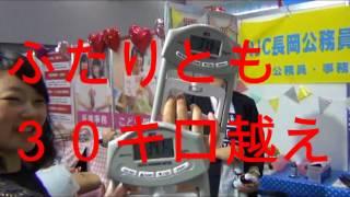 公式サイト http://www.njc-web.net フリーコール 0120-351-055 長岡市弓町1-8...