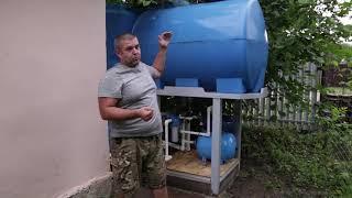 Из-за отключение воды, поставили емкости для хранения и сбора воды
