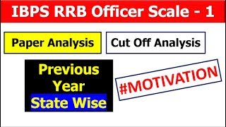 IBPS RRB Officer Scale -1  Paper Analysis | Cutoff State Wise (Prev Year) 2017 Video