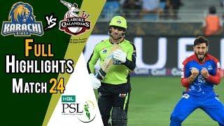 Full Highlights | Lahore Qalandars Vs Karachi Kings  | Match 24 | 11 March | HBL PSL 2018