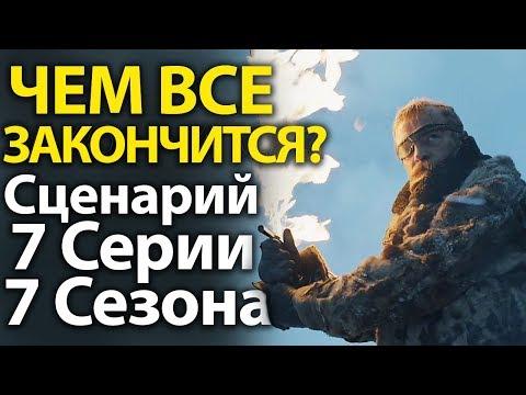 Сериал Ходячие мертвецы смотреть 8 сезон / The Walking