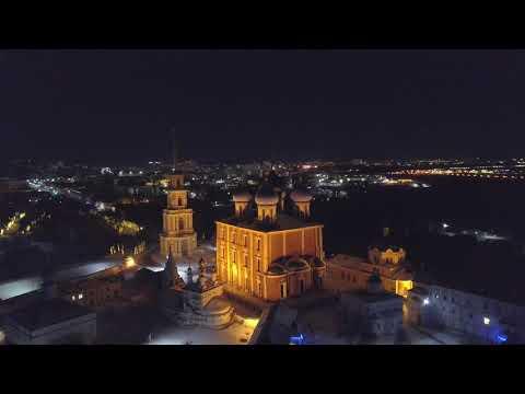 Рязанский кремль ночью