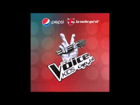 We are the children (Arabic version ) {Audio} - The Voice Kids