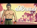 Vivegam First look | GTA Style Poster - Speed Art | Photoshop