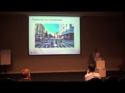 Yandex: Как мы делаем панорамы улиц