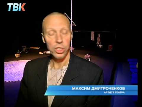 """В театре им. Толстого  организовали """"Ночь премьер"""""""