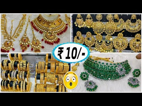 Artificial jewellery market |Jewellery Wholesale Market In Sadar Bazar | Jewellery Collection 2018