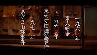 監督・脚本・編集:竹中貞人 主演:西村裕慶 出演:大迫茂生 金釘左京 ...