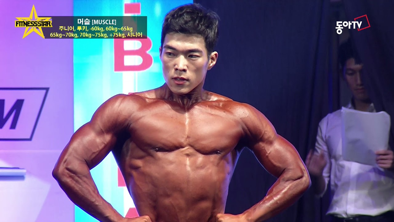 70kg吧_[피트니스스타] 머슬 MUSCLE 65kg~70kg, 70kg~75kg, +75kg, 시니어 2부 - YouTube