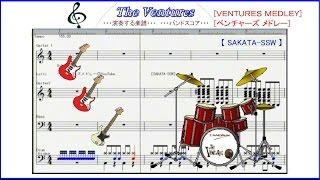 音の出る楽譜・バンドスコアです。ギター練習に! The Ventures band sc...