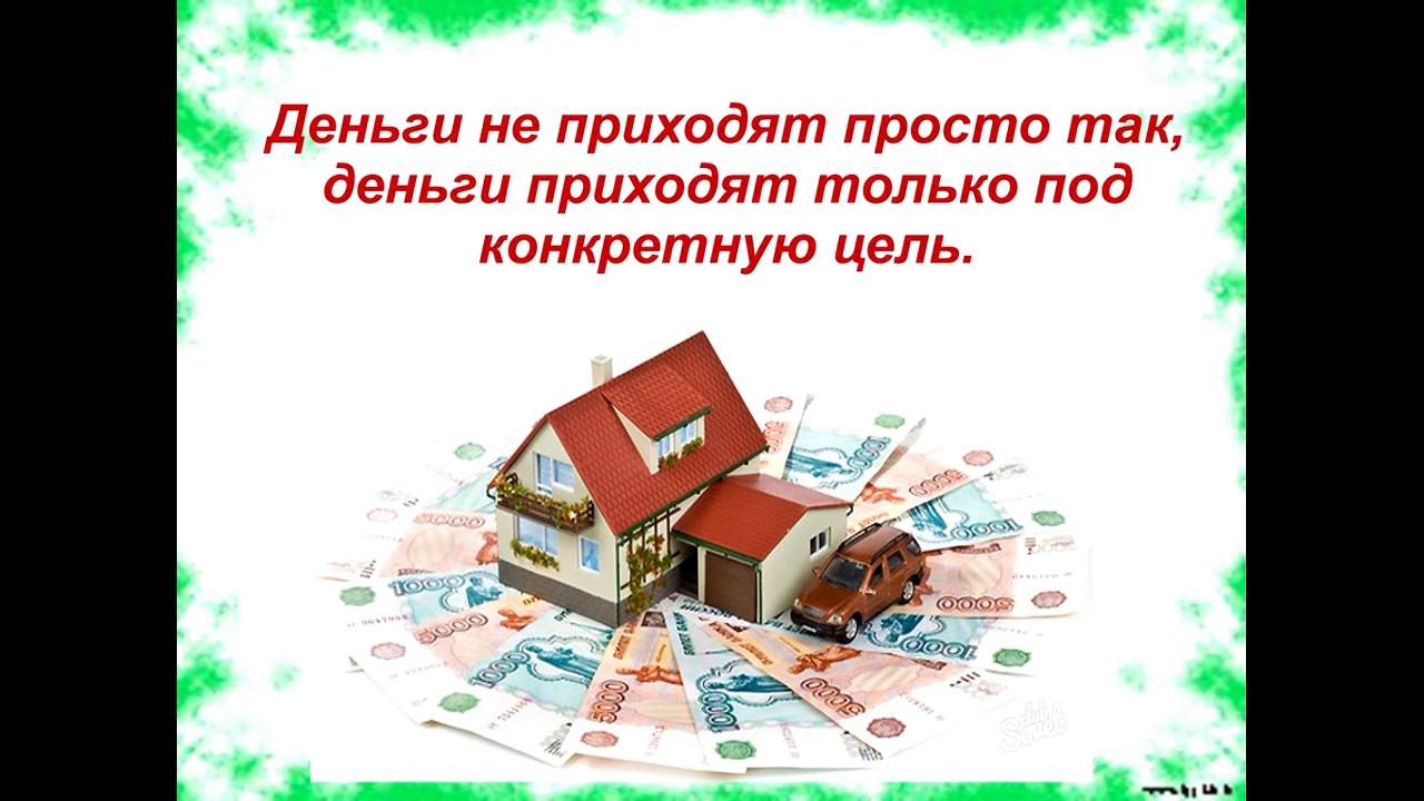картинки богатство пришло греческого