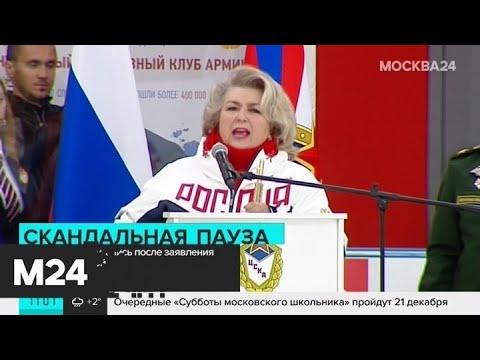 Тренеры переругались после заявления Алины Загитовой - Москва 24