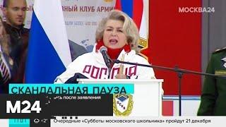 Тренеры переругались после заявления Алины Загитовой Москва 24
