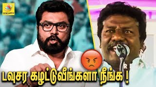 Sarathkumar points at karunas filthy speech | Koovathur