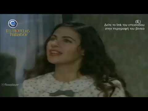 TELENOVELA ISABELLA MUJER ENAMORADA EPISODIO 54 HD from YouTube · Duration:  39 minutes 56 seconds
