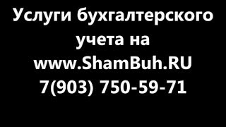 оказание услуг бухгалтерского учета  / +79037505971(, 2016-01-03T11:23:37.000Z)