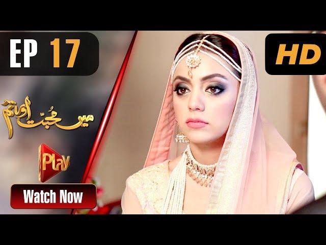 Mein Muhabbat Aur Tum - Episode 17 | Play Tv Dramas | Mariya Khan, Shahzad Raza | Pakistani Drama