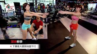 《World Gym 線上健身》 [第8集~深蹲教學 ] 輔大金剛狼邱柏學教你鍛鍊完美曲線
