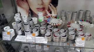 Beauty Nails International. Товары для маникюра и педикюра