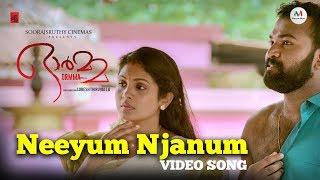 neeyum-njanum-song-ormma-movie-m-g-sreekumar-babu-krishna-gayathri-arun