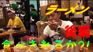 【1万円企画】日本一濃いラーメン屋で1万円使い切るまで帰れません!《後編》