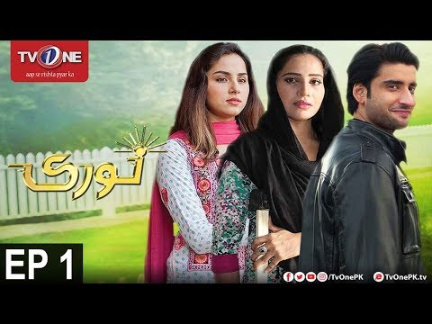 Noori | Episode 1 | TV One Drama | 6th November 2017