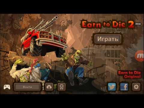 игра зомби давить играть онлайн