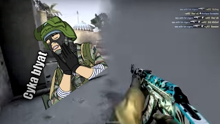 CS:GO INSANE AK/M4 SPRAY