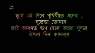 Miles Safin Ahmed - Aj Jonmodin Tomar Lyrics  - YouTube.flv