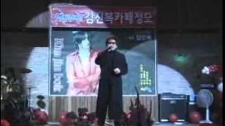 가수 이태이(김진복) / 김상배 - 떠날수 없는 당신