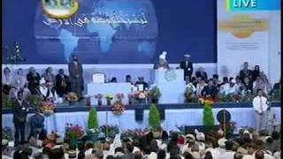 Address By Hadhrat Khalifatul Masih V Jalsa Uk 2008 part8\10
