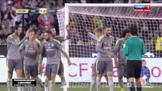 Real Madrid Vs Manchester City 4-1 ALL GOALS HD 2015