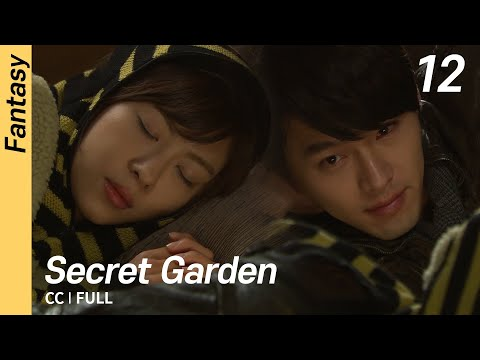 [CC/FULL] Secret Garden EP12 | 시크릿가든
