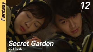 CC/FULL Secret Garden EP12  시크릿가든