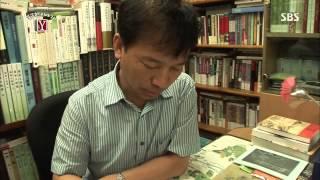 궁금한 이야기Y (김석훈, 허수경) 2013-08-30 #2(6)