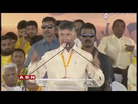 AP CM Chandrababu Naidu Dharma Porata deeksha | Viziangaram | ABN Telugu