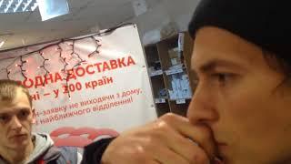 Обманули через Безопасную Сделку на OLX на 9000 грн новая  почна