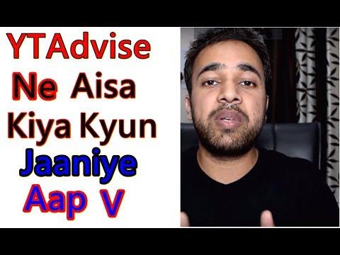 YTAdvise New Channel Gyan Ka Sagar | Watch Reason Behind This