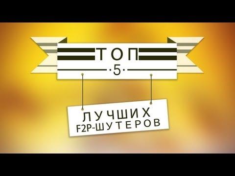 Cheat Engine  RUS скачать бесплатно на русском