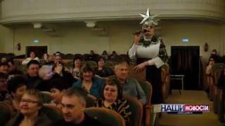 Шоу двойников  В Юрге с новой программой выступил театр пародий
