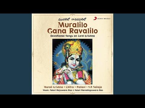 Muraliloo Madhura Raagala Mp3