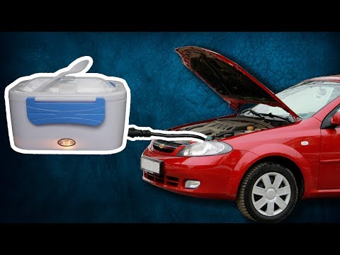 Как подогреть еду в машине?! Электрический ланч бокс с подогревом с Aliexpress.
