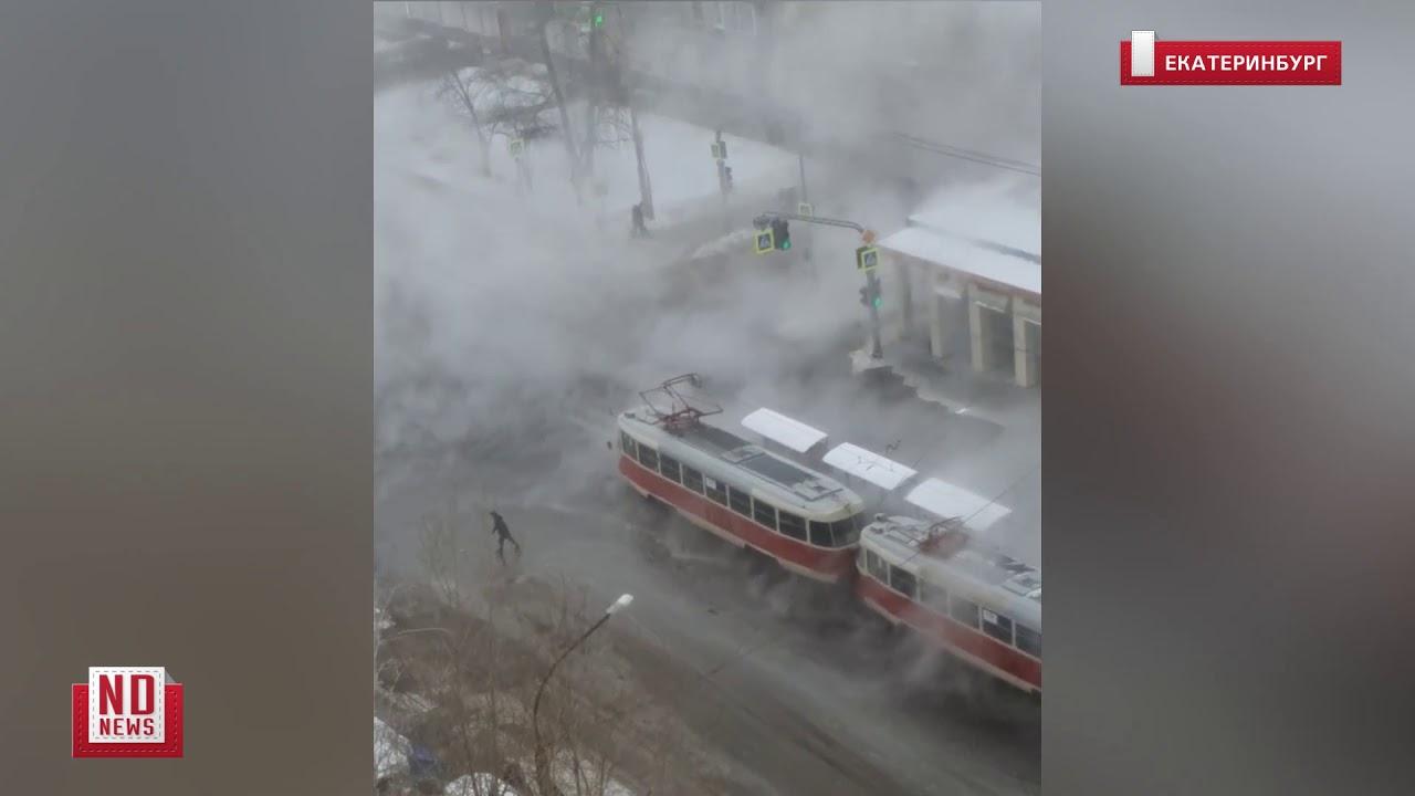 Потоп на улице Победы в Екатеринбурге