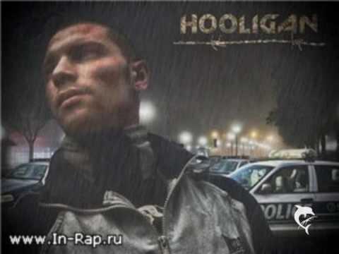 Клип Hooligan - Знай наших