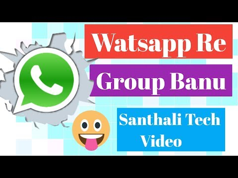 Whatsapp Rai Group Banau || Santali Tech Video || Tech Shivlal