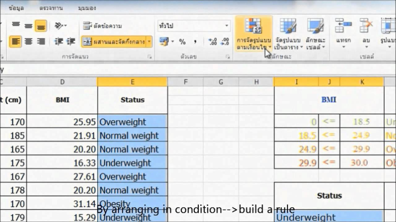 How to calculate bmi youtube